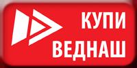 kopce_kupi-vednas